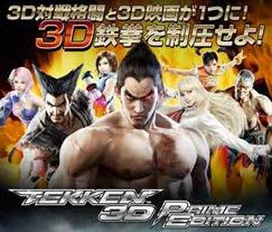 TEKKEN-3D-Prime-Edition-Nintendo-3DS