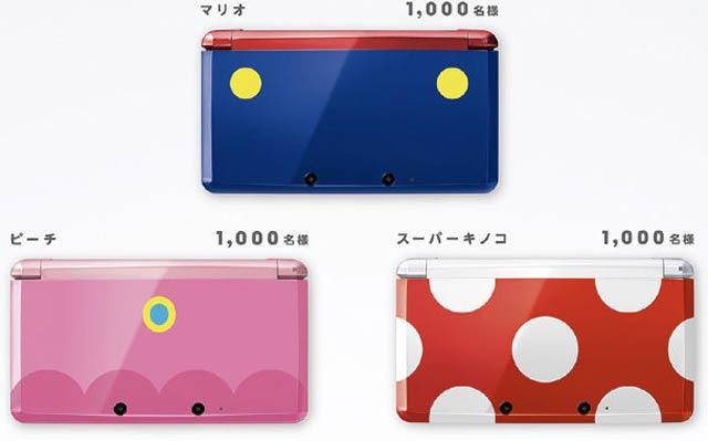 nintendo-3ds-special-design-exclusiv