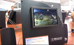 toshiba-brillenloses-3d-display-mit-8-zoll